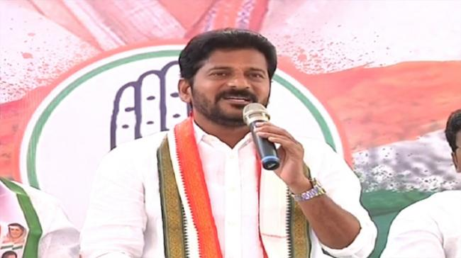 "<br>Telangana Congress working president <a href=""https://english.sakshi.com/topic/revanth%20reddy"">Revanth Reddy</a> rubbished the news of him planning to change the party, which is doing r - Sakshi Post"