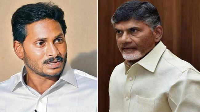 Chandrababu sought permission from the Chief Minister YS Jagan Mohan Reddy to use Praja Vedika in Undavalli as official residence in capacity of Leader of the Opposition - Sakshi Post