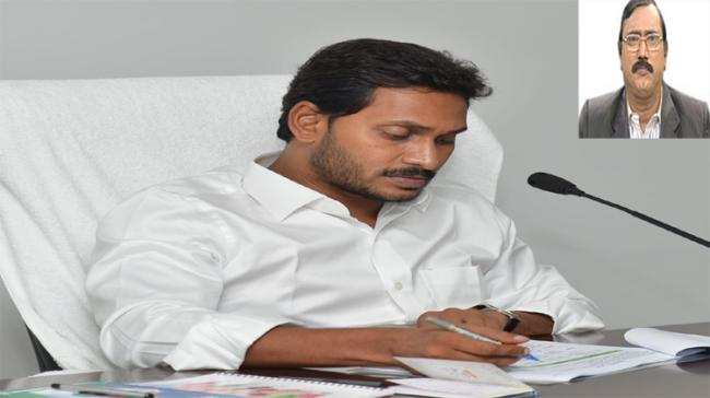 """Andhra Pradesh Chief Minister<a href=""""https://english.sakshi.com/topic/ys%20jagan%20mohan%20reddy""""> YS Jagan Mohan Reddy</a> has endeared himself to the people of the state with his decisions over the pas - Sakshi Post"""