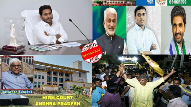 Top stories of the day - Sakshi Post