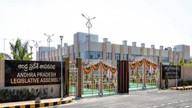 Andhra Pradesh Assembly in Amaravati - Sakshi Post