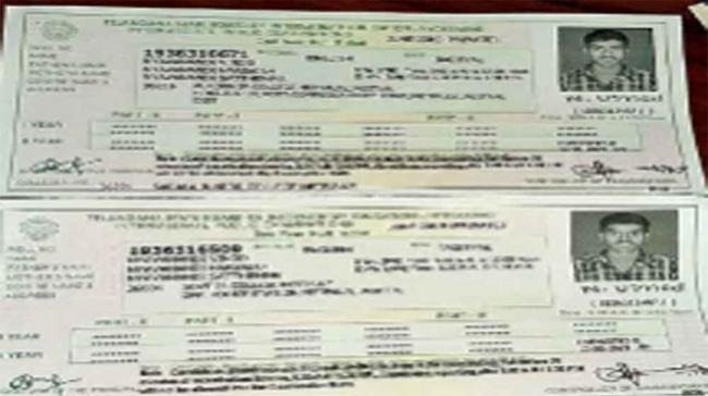 An Intermediate student was issued two hall-tickets in Jagtial - Sakshi Post