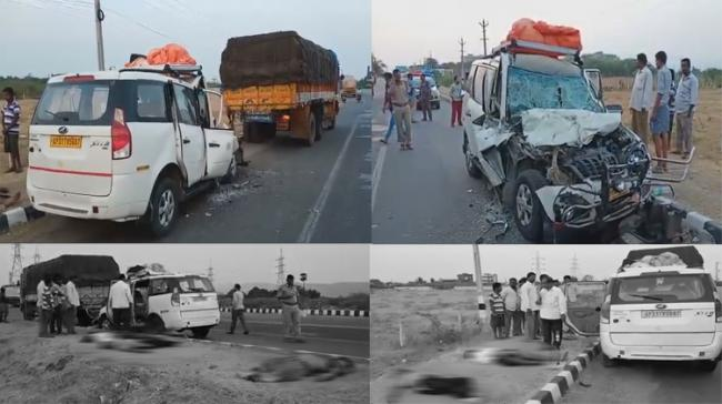 Chittoor Road Accident - Sakshi Post