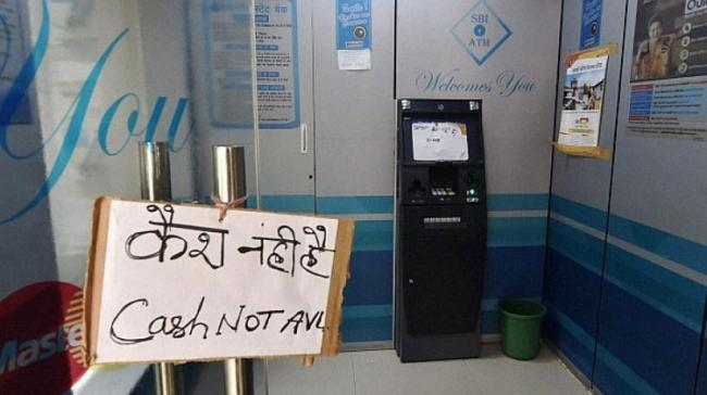 India Has 597 ATMs Less In 2019 Than 2017 - Sakshi Post