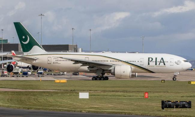 A passenger mistakenly opened the emergency door of the aircraft on the runway at the Manchester airport in the UK - Sakshi Post