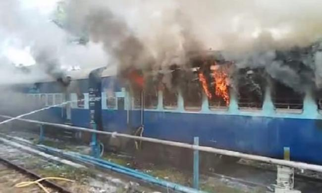 A major fire  burnt three coaches of the Silchar-Trivandrum Express train while stationary at station in Silchar - Sakshi Post