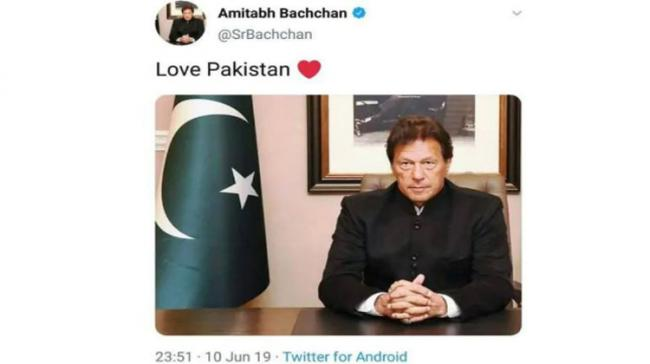Amitabh Bachchan Twitter Handle Hacked - Sakshi Post