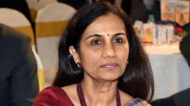 "Former<a href=""https://english.sakshi.com/topic/icici""> ICICI </a>Bank CEO and managing director Chanda Kochhar on Monday skipped questioning by the Enforcement Directorate - Sakshi Post"