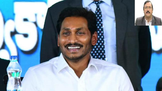 YS Jagan made it clear that he wouldn't make a fuss about the caste, region and other such needless details of the beneficiary in implementing welfare schemes - Sakshi Post