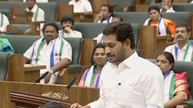 YS Jagan Mohan Reddy won from Pulivendula Assembly constituency in Kadapa district with a majority of over 90,000 votes - Sakshi Post