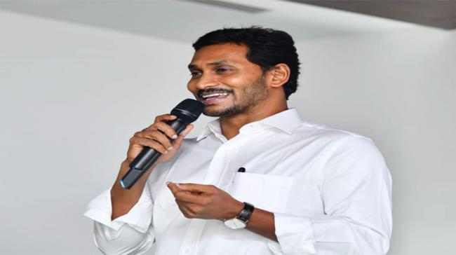 YS Jagan made a statement on the contentious issue of Special Status kicking off a debate between ruling YSRCP and the Opposition on Tuesday - Sakshi Post