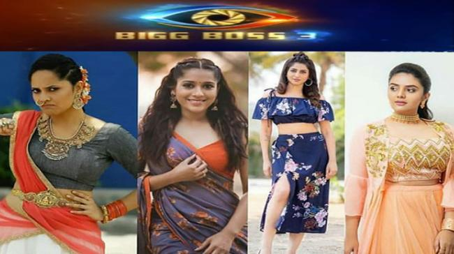 Who Among These Would You Like To See As Contestants? - Sakshi Post