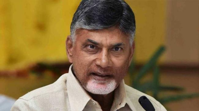 Former Andhra Pradesh Chief Minister Chandrababu Naidu might have to vacate his house that is constructed along the Krishna river in Undavalli in Guntur district - Sakshi Post