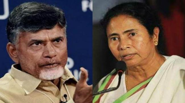 TDP, Opposition Parties To Skip Crucial All-party Meet on Simultaneous Polls - Sakshi Post