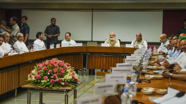 All Party Meeting - Sakshi Post
