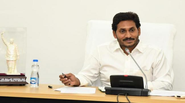 """<a href=""""https://english.sakshi.com/topic/ys%20jagan%20mohan%20reddy"""">YS Jagan Mohan Reddy </a>government has come up with an idea to employ 18 to 35 year old unemployed in every village - Sakshi Post"""