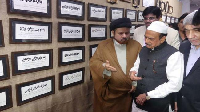 Rare Artworks On Display At 'International Quran Exhibition' - Sakshi Post
