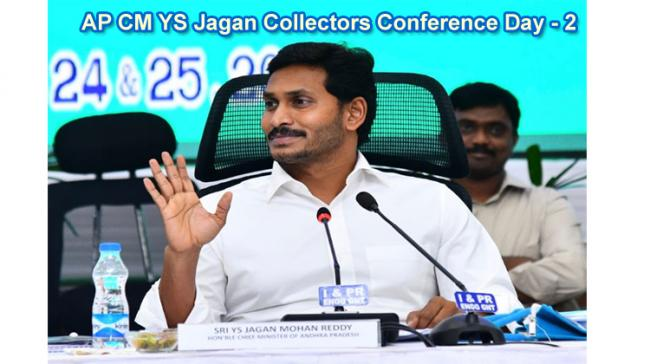 AP CM YS Jagan Collectors Conference Day - 2 LIVE - Sakshi Post