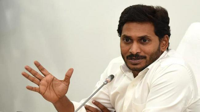 Chief Minister YS Jagan Mohan Reddy - Sakshi Post
