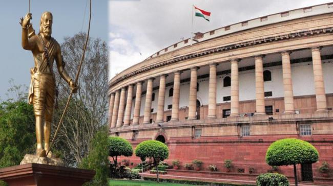 File Photo of Parliament Building - Sakshi Post