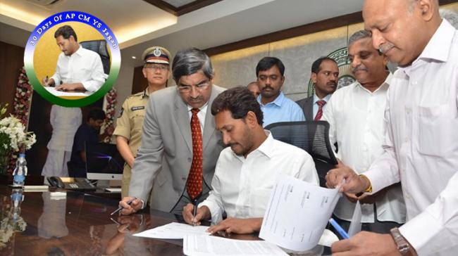 Andhra Pradesh Chief Minister YS Jagan Mohan Reddy hit the ground running, as the saying goes, in putting in place a fast track model of welfare governance - Sakshi Post