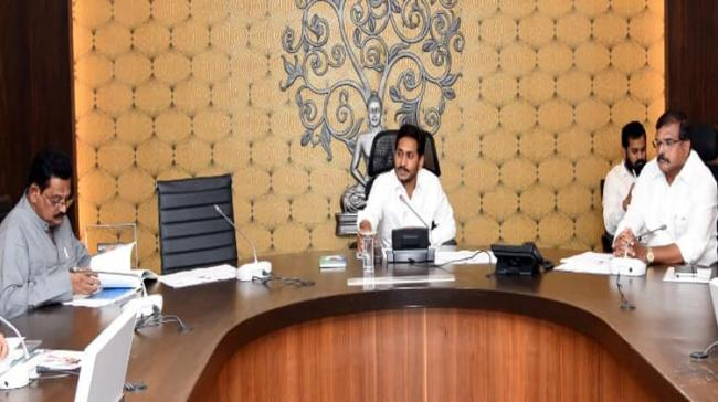 YS Jagan held discussions with Urban Development Minister Botsa Satyanarayana and Housing department officials on the government's prestigious project of constructing pucca houses for poor in the State - Sakshi Post