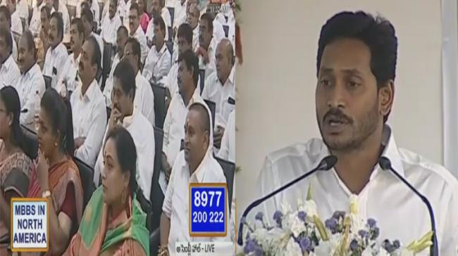 YS Jagan Mohan Reddy  at the 2-day Orientation Programme for MLAs - Sakshi Post