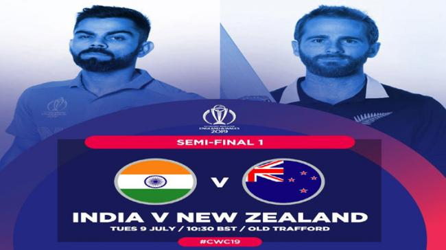 What Happens If It Rains On India-New Zealand World Cup Match Day? - Sakshi Post