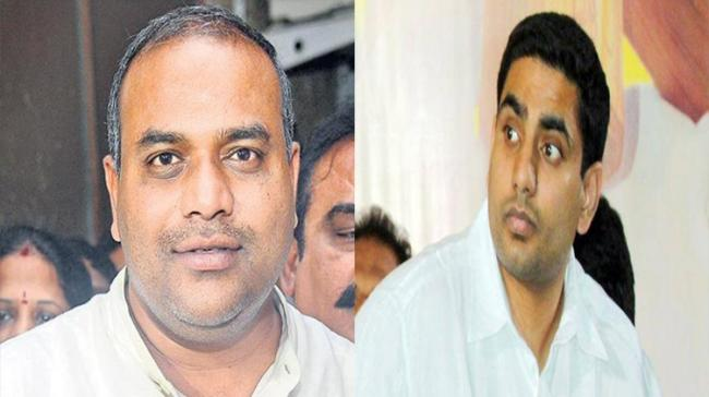 Nara Lokesh Blamed For TDP's Dismal Performance In Elections - Sakshi Post