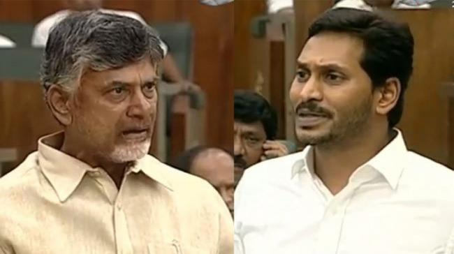 YS Jagan Throws A Challenge At Chandrababu On Zero Interest Loans - Sakshi Post