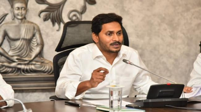 Chief Minister Y S Jagan Mohan Reddy - Sakshi Post