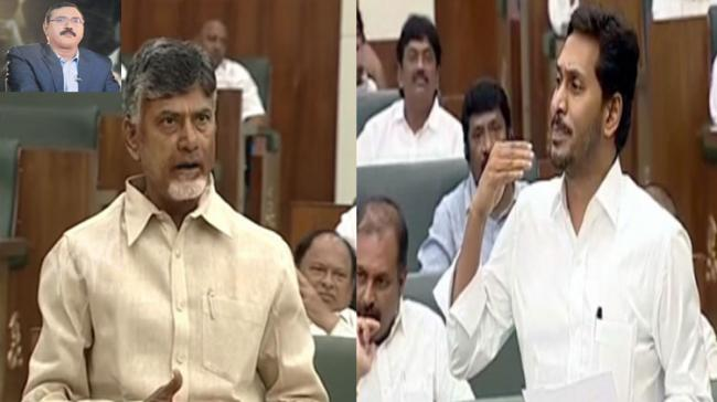 Chandrababu On The Back Foot In AP Budget Session - Sakshi Post