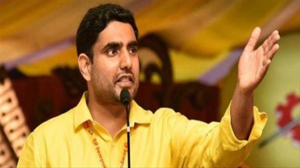 Nara Lokesh - Sakshi Post