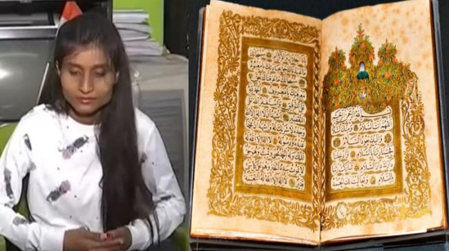 Offensive Facebook Post: Woman Asked To Donate Quran For Bail - Sakshi Post