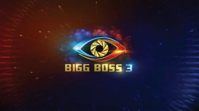 The Nampally Court granted anticipatory bail to Bigg Boss -3 organisers in connection with allegations against them of sexual harassment. - Sakshi Post