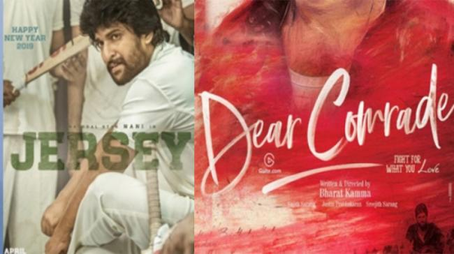 Dear Comrade touched the half-million mark at the USA box office - Sakshi Post