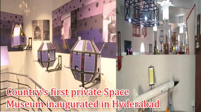 Space Museum in Hyderabad - Sakshi Post