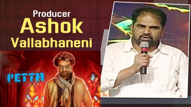 Ashok Kumar Vallabhaneni, distributor of movies dubbed in Telugu language - Sakshi Post