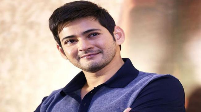 Friendships Day 2019: Mahesh Gets A Special Message - Sakshi Post