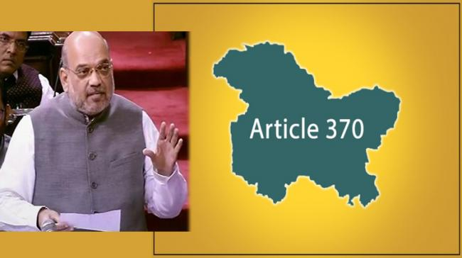 Home Minister Amit Shah Proposes Revocation of Article 370 - Sakshi Post
