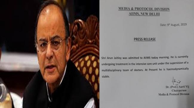 Former Union Finance Minister Arun Jaitley was on Friday admitted to the All India Institute of Medical Sciences (AIIMS) after he complained of uneasiness and weakness - Sakshi Post