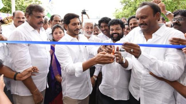 Andhra Pradesh chief minister, YS Jagan Mohan Reddy inaugurated the YSR Congress Party's central office in Tadepalli on Saturday - Sakshi Post