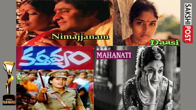 Actresses Who Won National Award For Telugu Films - Sakshi Post