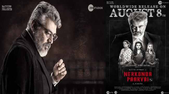 Nerkonda Paarvai Box Office Collection: Thala Ajith Is The Man With Midas Touch - Sakshi Post