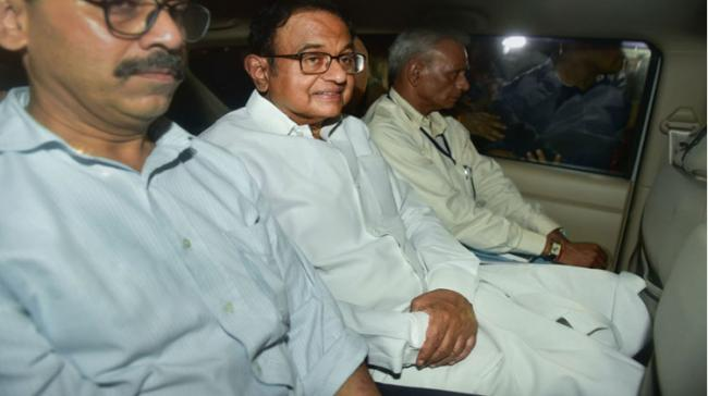 Chidambaram Dubs FIR In INX Case Politically Motivated - Sakshi Post