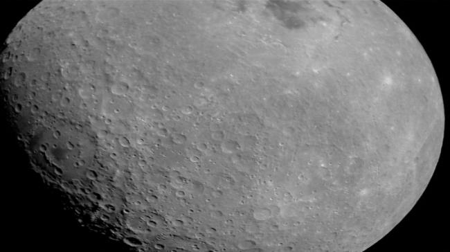 First Moon Picture - Sakshi Post
