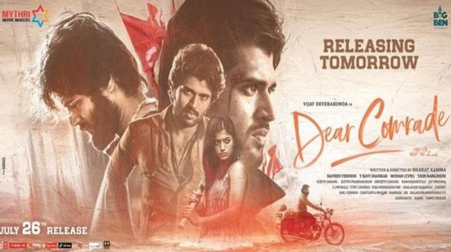 Watch Dear Comrade On Amazon Prime Video - Sakshi Post