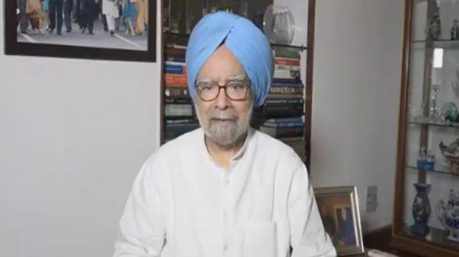 """Former Prime Minister Manmohan Singh on Sunday said the state of the economy was """"deeply worrying"""" and that """"all-round mismanagement"""" - Sakshi Post"""