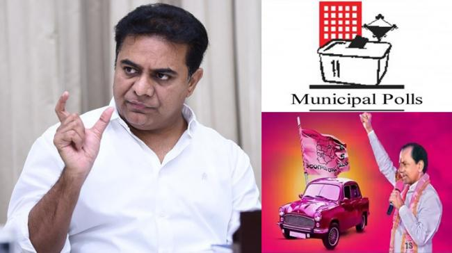 Municipal Polls: TRS For 'Digital Media Army' Outreach To Woo Urban Voters - Sakshi Post