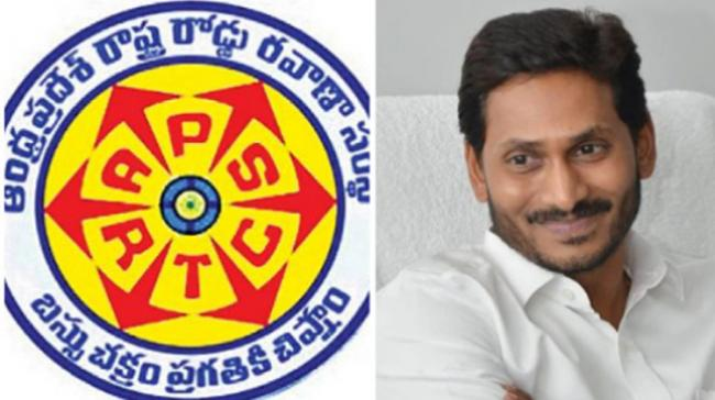 YS Jagan Approves Merger Of APSRTC With Government - Sakshi Post